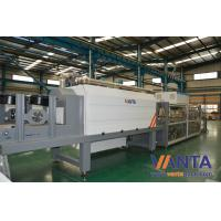 China Automatic Shrink Wrapping Machine , Servo Control Film Shrink Wrapper 120 PPM on sale