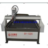 Buy cheap Plasma Cutting Machine Sy-2030/sy-2040/sy-6090/sy-1212 from wholesalers