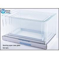 Quality Bending Crystal Glass Aquarium Tank Customized Super Clear for sale