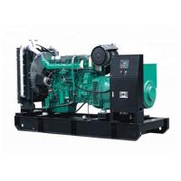 Quality 40kw Yuchai Generator 50kva Power Station 3 Phase Diesel Generator For Home for sale