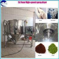 Quality 5L high speed centrifugal spray dryer for egg ,arabic gum powder drying for sale