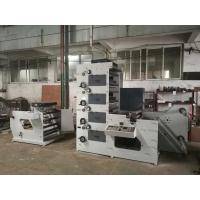 Quality 6 colors or 4 colors LC-RY650 850 950 paper cup paper bag flexo printing machine/flexographic printer machinery for sale
