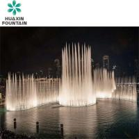 Quality Outdoor Floating Water Fountain Suppliers In Dubai With LED Underwater Fountain Light for sale