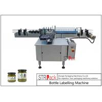 Quality Tin Bottles Cold Glue Labeling Machine With Wet Glue Paper For Round Vegetable Oil Bottle for sale