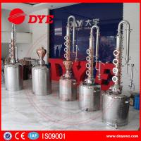 Quality 50L / 100L / 150L / 200L red copper alcohol distilling machine for makong wine for sale