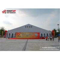 Quality Durable A Frame Outdoor Exhibition Tents With Steel Sandwich Wall No Poles Inside for sale