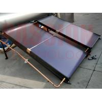 Quality Flat Plate Solar Collector Solar Water Heater for sale