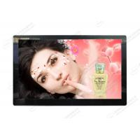 LED Backlight 19 Inch LCD Digital Signage Display Video Advertising With Split Screen