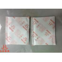 Quality Anti Humidity Moisture Absorbing Packets Desiccant No Leakage For Collecting Moisture for sale