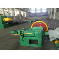 Quality Z94-5.5C High Speed Wire Nail Machine , Steel Nail Machine For Nail Size 100-160mm for sale