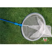 Quality Telescopic Professional Butterfly Catching Net , Stainless Steel Garden Insect Catching Net for sale