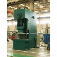 Quality Single Column C Frame Power Press Equipment With High Precision for sale
