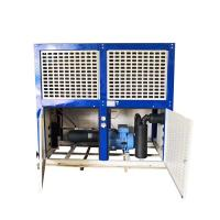 Quality Energy Saving Air Cooled Condensing Unit Large Volume Compact Structure for sale