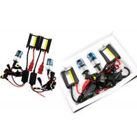 Buy 3000K 4300k 35W Motorcycle Xenon Hid Kit , Xenon Hid Conversion Kit For Motorcycle at wholesale prices
