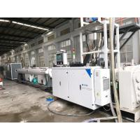 Buy cheap pvc conduit pipe extruder making machine extrusion line/ plastic pipe making from wholesalers