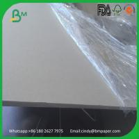 Quality Grade A Recycled Grey Cardboard Paper 1mm 1.5mm 2mm 3mm For Gift Boxes for sale