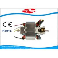 Quality High Performance Single Phase Universal Motor For Blender Extractor HC7630 for sale