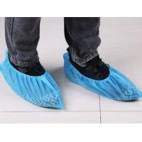 Quality Medical Consumable Disposable Shoes Cover , Blue PE CPE Plastic Shoe Cover for sale