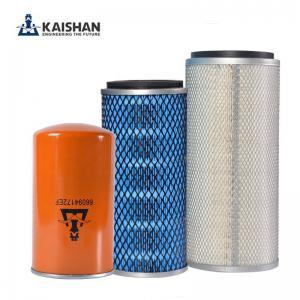 China BK Series Screw Air Compressor Oil Separator Filter High - Efficiency on sale