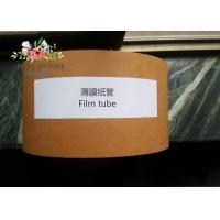 Quality PE Super Clear Packaging Film Stretch Wrap Extended Core Bundling for sale
