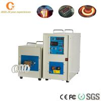 Quality High Frequency Induction Heat Treatment Equipment For Metal Heat Treatment(GY-40AB) for sale
