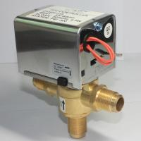 "Buy cheap 7/8"" BSP Flare Central Heating Motorised Valve Replacement Shutoff Structure from wholesalers"
