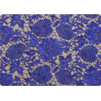 Quality Flower 100% Polyester Lace Overlay Fabric Material Purple / Black Lace Cloth for sale
