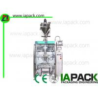 China Vertical Pillow Bag Packing Machine for Spices 5.5KW PLC Servo System on sale