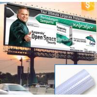 Quality 5M high quality pvc coated frontlit banner for sale