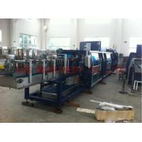Quality Shelf Carton Fully Automatic Shrink Film Wrap Machine With Servo Electric Motor for sale