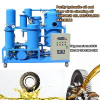Quality ZJD Cutting Oil Cleaning Machine for removing Impurities to 5 micron for sale