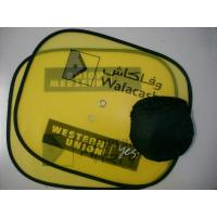 Quality Lateral Car Sunshade,Promotional Car Sunshade for sale