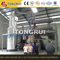Quality Black Engine Oil Recycling Vacuum Distillation Machine with final product Golden base oil for sale