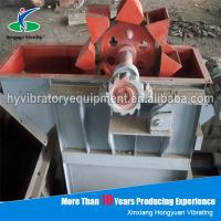Quality high efficiency glass powder vertical lifting bucket elevator equipment for sale