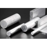 Quality Solid 7075 Round / Hexagonal Extruded Aluminum Bar Aerospace Use High Strength for sale