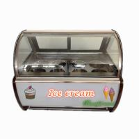 Buy cheap 50Hz Shop Gelato Ice Cream Dipping Cabinet With Danfoss Compressor from wholesalers