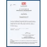 Anterwell Technology Ltd. Certifications