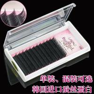 Buy cheap Professional Semi Permanent Eyelash Extensions , Salon Individual Eyelashes B from wholesalers