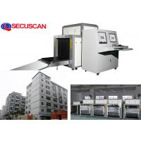 Quality Popular Economic x-ray Baggage Scanner High Speed with Power Saving for sale