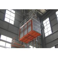 Quality 3.2×1.5×2.2 Cage Construction Lifts FC Control Automatical Landing ABB Moter for sale