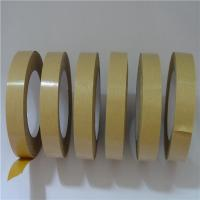 Quality Yellow Reinforced Paper Packing Tape Heat Resistant Fit Sealing  Packaging for sale