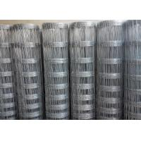 Quality Breeding Galvanized Horse Fence , Farm Sheep Yard Panels Heat Treated for sale