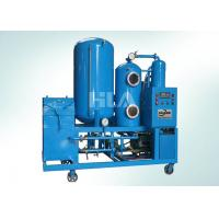 Quality Mobile High Precision Cooking Oil Purifier Machine For Vegetable Oil Palm Oil for sale