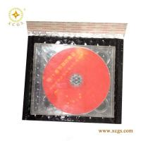 China Metallic Foil Bubble Mailer, Padded foil Mailing Bags,bubble metallic mailing envelopes on sale