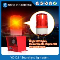 Buy cheap Alarm equipment, Wired sound alarm strobe light and wired sound alarm strobe light siren home from wholesalers
