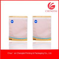Quality Sealable Zippered Clothing Packaging Bags	For Sock / Glove / Underwear Packing for sale