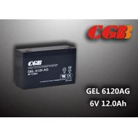 Quality 12AH GEL6120AG GEL AGM Lead Acid Rechargeable Battery For Solar System for sale