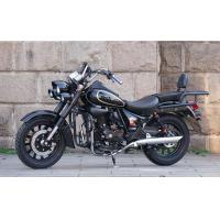 Buy cheap 150cc Harley Chopper Motorcycle With Lifang Engine / Large Fuel Oil Tank from wholesalers