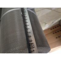 Quality Stainless Steel Window Screen against Insects and Flies for sale