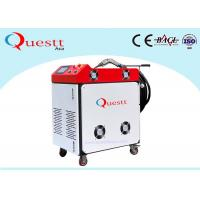 China Pollution Free Fiber Laser Welding Machine 100W Soldering For Mold Iron Steel on sale